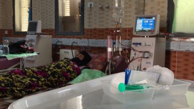 مرضى الكلى بمستشفى بن جواد