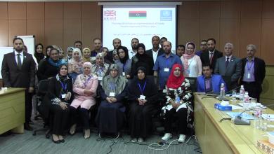 صورة مجهودات لتفعيل طب الأسرة في ليبيا