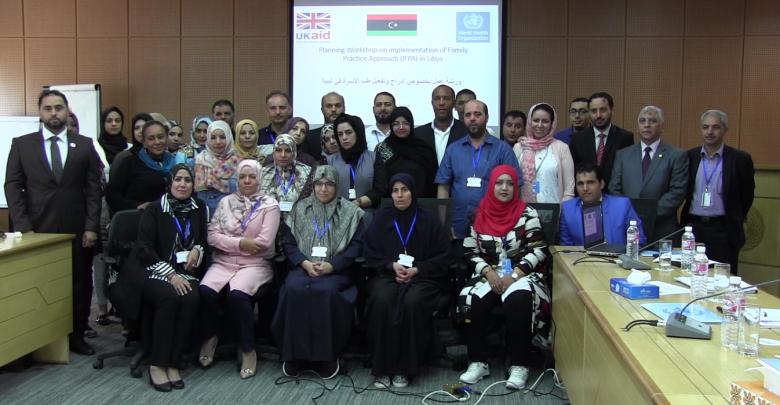 ورشة عمل بشأن إدراج وتفعيل طب الأسرة في ليبيا