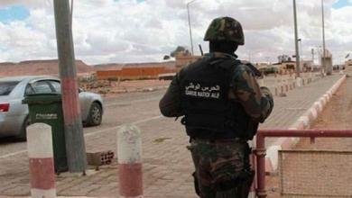الحدود التونسية الغربية