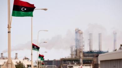 Photo of مصير اقتصاد ليبيا 2020.. توقعات صادمة