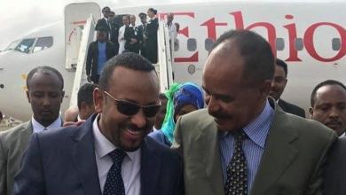 صورة البحر الأحمر في قلب السلام الإثيوبي الإريتري