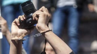 "Photo of مراسلون بلا حدود: الوفاق ""معادية"" للصحفيين"