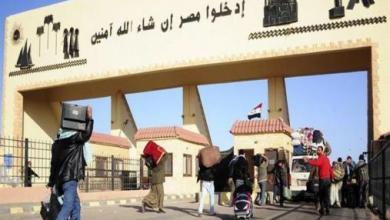 Photo of عودة مهاجرين مصريين إلى بلادهم