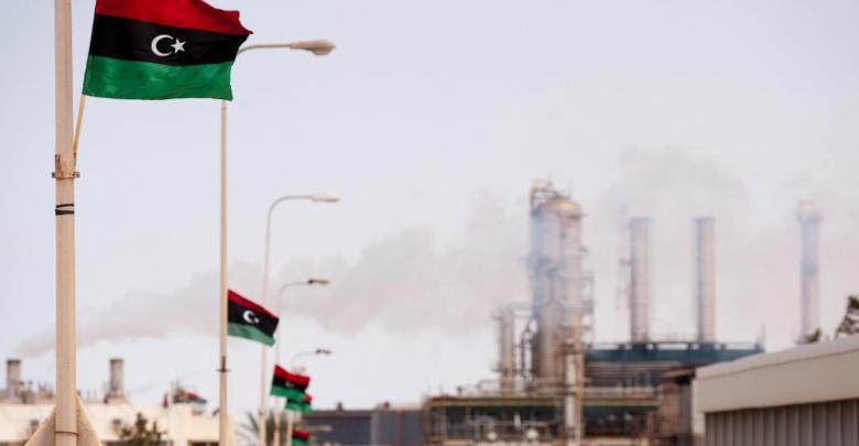 مؤسسة النفط