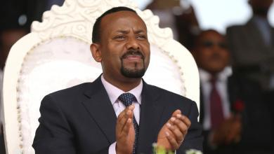 رئيس الوزراء الإثيوبي أبي أحمد