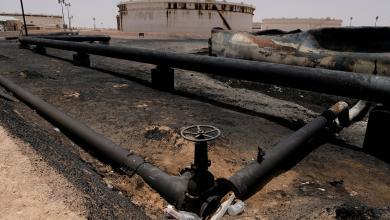 Photo of تقرير يرصد آثار الحرب المُوجعة على نفط ليبيا