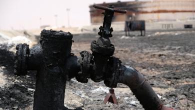 صورة مخاوف تفاقم النزاع التجاري تُلقي بظلالها على النفط