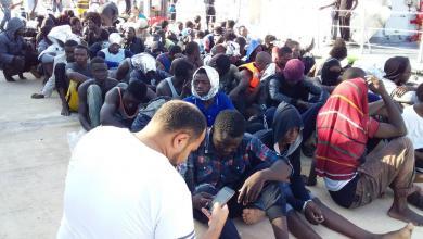 مكتب الإعلام والثقافة البحرية الليبية