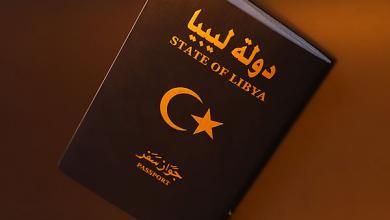 """Photo of جواز السفر .. """"حقٌ"""" أصبح """"حلما"""""""