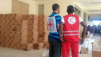 اللجنة الدولية للصليب الأحمر والهلال الأحمر الليبي