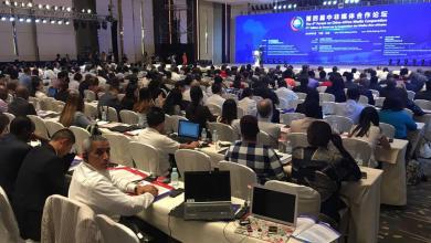 أعمال منتدى التعاون الإعلامي الصيني الأفريقي