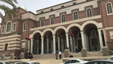 """Photo of """"مالية الوفاق"""" تُحيل مرتبات ديسمبر إلى """"المركزي"""""""