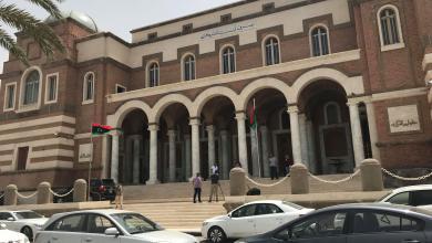 مصرف ليبيا المركزي
