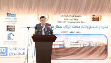 رئيس المجلس الرئاسي فائز السراج بمطار طرابلس الدولي