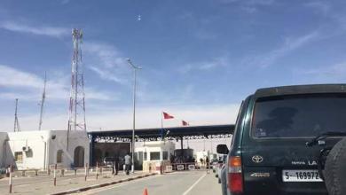 Photo of تونس تسمح لمواطنيها العالقين في ليبيا بالدخول