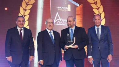 الاتحاد الدولي للمصرفيين العرب جائزة أفضل مصرف في أفريقيا