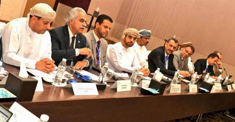 مؤتمر تنظيم الأدوية