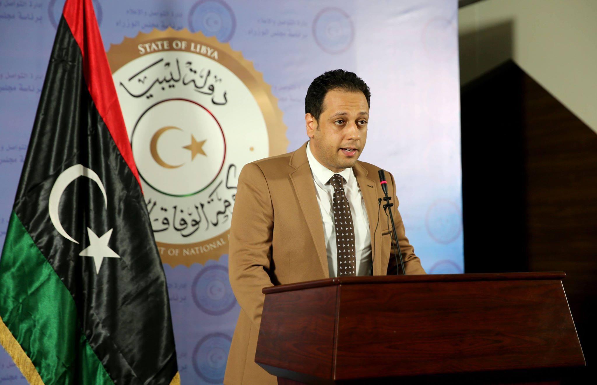 محمد السلاك