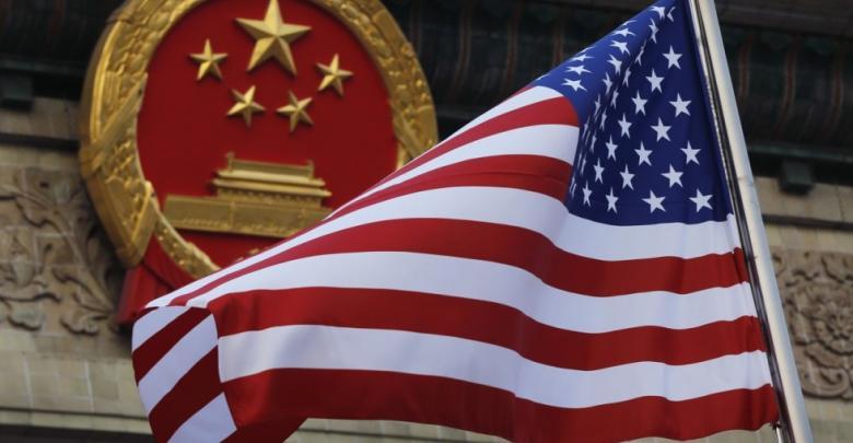 علم الأمريكي