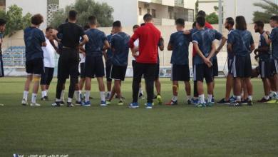 نادي الهلال الليبي