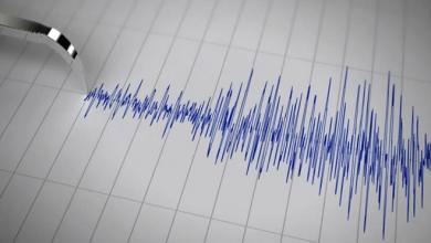 Photo of زلزال يضرب ألبانيا لـ10 ثوان