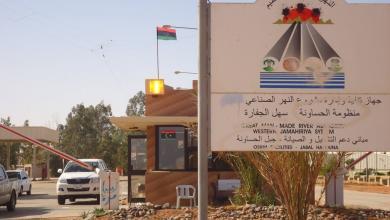 Photo of مطالب للتعجيل بحماية منظومة الحساونة