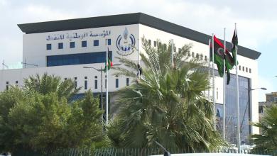 "Photo of ليبيا تُسجّل ""خسائر كبيرة"" جراء الإغلاقات النفطية"