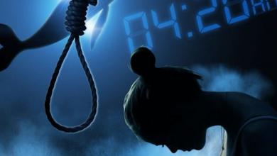 Photo of لعبة الحوت الأزرق.. خطر قاتل لم يصل ليبيا