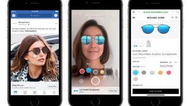 شركة فيسبوك تعلن عن تقنية الواقع المعزز