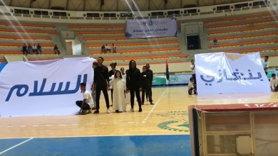 مهرجان السلام بمجمع سليمان الظراط في المدينة الرياضية بمدينة بنغازي