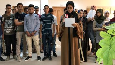 بيان طلبة الشهادة الثانوية في بلدية باطن الجبل