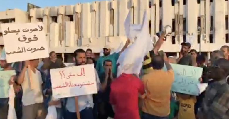 احتجاجات في طرابلس تطالب بإسقاط الرئاسي