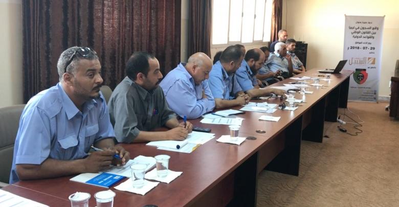 ندوة بصرمان حول واقع السجون في ليبيا