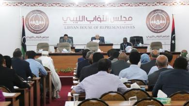 Photo of مجلس النواب يعقد جلسة لمناقشة مباحثات جنيف