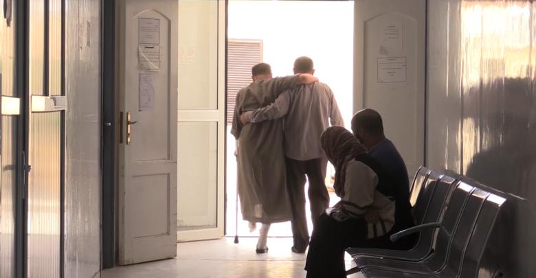 مستشفى الداوون
