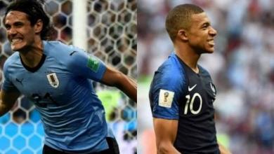 الأورغواي و فرنسا