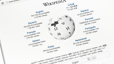 Photo of تهنئة مُبكرة بعيد ويكيبيديا العربية