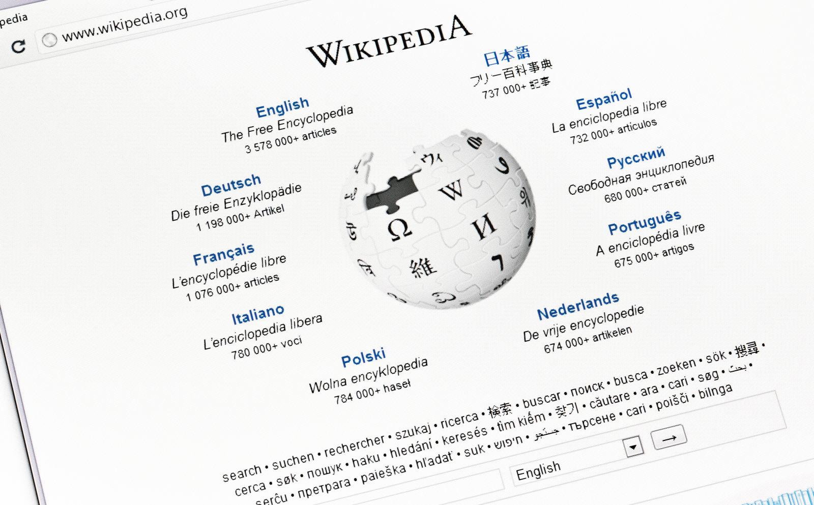 شركة ويكيبيديا