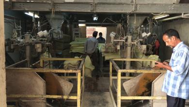 مصنع أعلاف صرمان