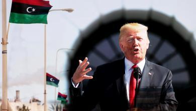 ترامب والنفط الليبي - تعبيرية