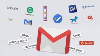 البريد الإلكتروني جيميل