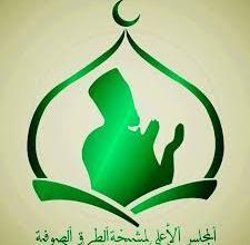 Photo of الصوفية تدعو للتحقيق باستهداف الزوايا