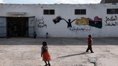 "Photo of يونيسف"": الحرب تُهدد عشرات الألوف من أطفال ليبيا"