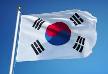 علم الكورية الجنوبية