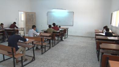 Photo of إعادة امتحان الإنجليزي بالزنتان بعد تسريب الأسئلة
