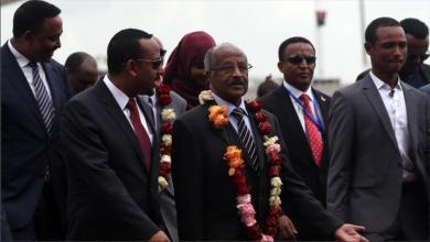 تجمع أثيوبيا وأريتريا