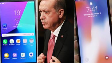 آيفون - أردوغان - سامسونغ