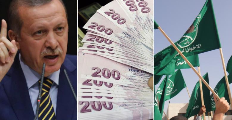 الإخوان المسلمون - الليرة التركية - رجب طيب أردوغان