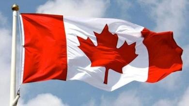 صورة سفارة كندا: يجب حماية المدنيين بطرابلس